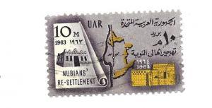 United Arab Emirates 1964 - U - Scott #620