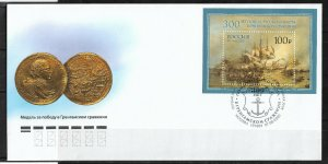 Russia 2020 FDC Coin Cachet, Russian Naval Victory in the Sea Battle of Grengam