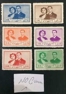 Middle East,worldwide,old Stamps, Royal Wedding
