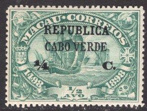 CAPE VERDE SCOTT 112