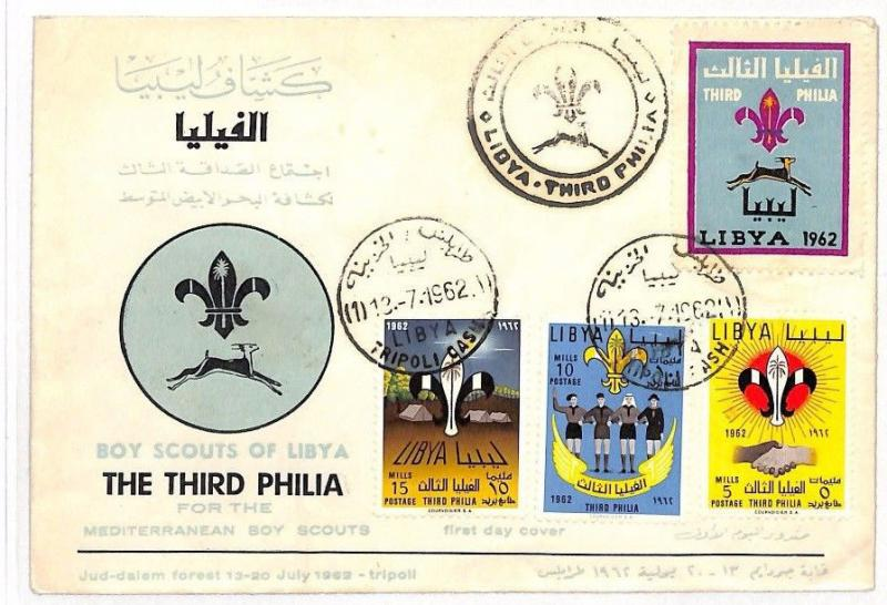 AJ288 1962 LIBYA Boy Scouts of Libya First Day Cover {samwells-covers}