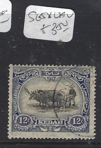 MALAYA  KEDAH  (P0609B)  12C  COW  SG 58     VFU  COPY 2