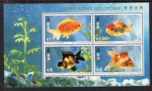 Hong Kong 687a Goldfish Souvenir Sheet MNH VF
