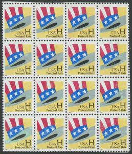 #3269  XF USED LT CNLS UNISSUED YELLOW  HAT STAMP BLK/16; CERT WLM588 GPC17