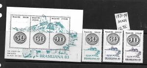 BRAZIL, 1871-1874, MNH, 3 STAMPS & SS OF 3, GUANABARA BAY