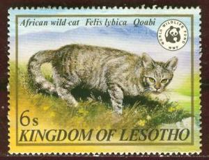 Lesotho 1982: Sc. # 351; **/MNH Single Stamp