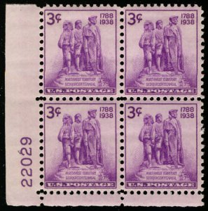 US #837 PLATE BLOCK, VF/XF mint never hinged, terrific color,  super centerin...