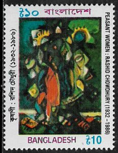 Bangladesh #633 MNH Stamp - Painting