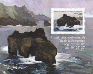 2020 FSAT Pierced Rock in Crozet SS (Scott NA) MNH