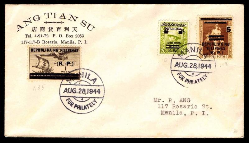 1944 OCCUPIED PHILIPPINES OFFICIALS MANILA 8/28/44 FOR PHILATELY (ESP#4615)