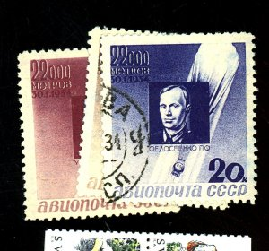 RUSSIA #C50-2 USED FVF BLUE OFFSET ON BACK Cat $15