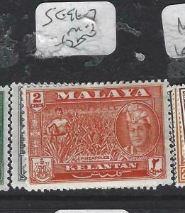 MALAYA KELANTAN  (P0704BB)  1C-2C  SG 96-7  MOG