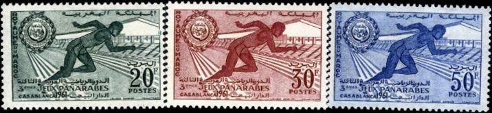 3rd Pan-Arabic Games Stamps Morocco # 53-55 MNH