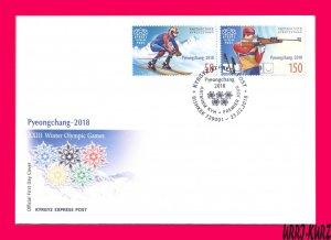 KYRGYZSTAN 2018 Sport Olympic Games Korea Pyeongchang Skiing Slalom Biathlon FDC