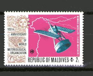 Maldive Islands 465 MNH