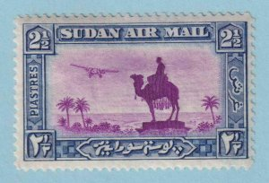 SUDAN C9 AIRMAIL  MINT HINGED OG * NO FAULTS EXTRA FINE!