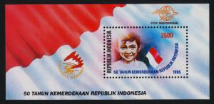 Indonesia 1612a MNH Boy, Flag