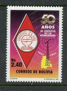 BOLIVIA SCOTT# 819 CEFILCO# 1187 RADIO CLUB ANNIVERSARY MNH AS SHOWN