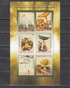 Malawi, 2008 Cinderella issue. Poisonous Mushrooms, IMPERF sheet of 6.