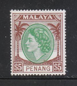Malaya Penang 1954 Sc 44 $5 MLH