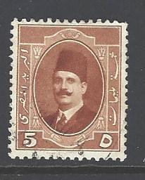 Egypt 96 used (DT)