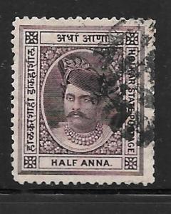 India Indore 5: 1/2a Maharaja Shivaji Rao Holkar, used, F-VF