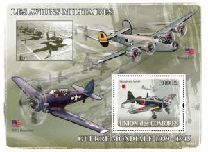 COMORES 2008 SHEET WWII WORLD WAR II AVIATION AVIONS MILITARY MILITAIRES cm8104b