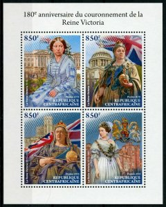 Central African Rep Royalty Stamps 2018 MNH Queen Victoria Coronation 4v M/S