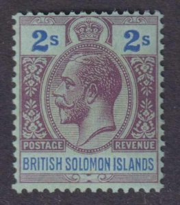 BRITISH SOLOMON ISLANDS 53  MINT NEVER HINGED OG ** NO FAULTS EXTRA FINE ! - (3)