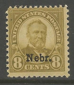 UNITED STATES  677  MNH,  1929 ISSUE OVERPRINTED IN BLACK