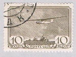 Russia 679 Used Glider 1938 (BP41411)