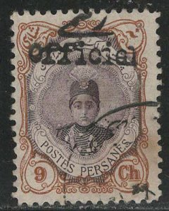 Iran/Persia Scott # 505, used