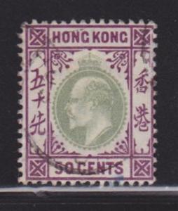 Hong Kong 80 VF-used nice color cv $ 50 ! see pic !