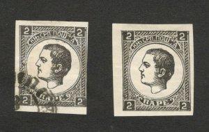 SERBIA-USED+MH STAMP-NEWSPAPER STAMPS-MILAN OBRENOVIC-1872.