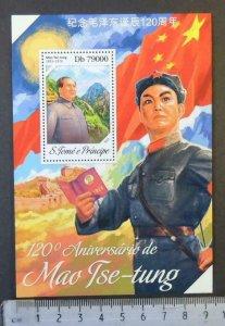 St Thomas 2013 mao tse tung zedong communism s/sheet mnh