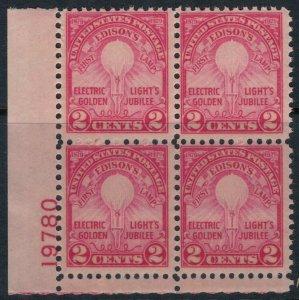 US #655* NH Plate Block CV $50.00