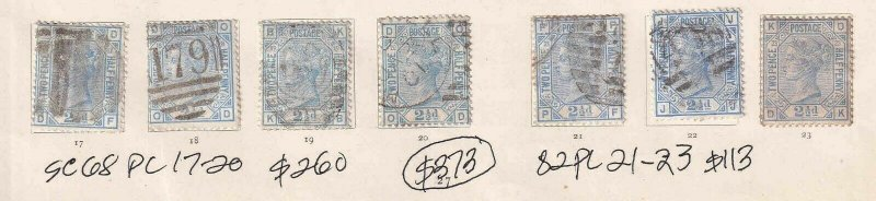 GREAT BRITAIN SC 68, 82 PLATES 17-20, 21-23 $373 SCV MOUNTED COLLECTION LOT