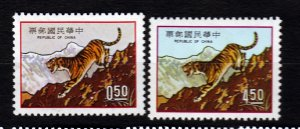 J22966 JLstamps 1973 taiwan china set mnh #1854-5 tigers