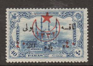Turkey Sc J70 MLH. 1916 40pa on 20pa on 40pa, VLH