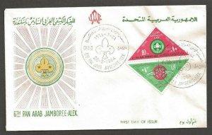 1964 Egypt triangles 6th Pan Arab Boy Scout Jamboree FDC