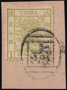 China CH:#838 Used Real Or Fake? Pic Of Cover Stamp 1878.