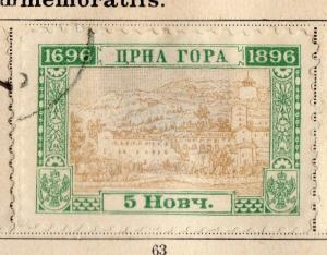Montenegro 1896 Early Issue Fine Used 5h. 109893