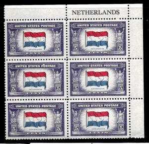 913 Mint,OG,NH... Plate Block of 6... SCV $1.75