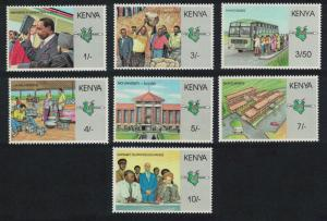 Kenya 10th Anniversary of 'Nyayo' Era 7v SG#479-485