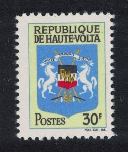 Upper Volta Arms of Upper Volta 1v 1967 MNH SG#207