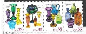 US#3325-3328a $0.33 American Glass strip of 4  (MNH) CV $7.75