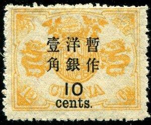 HERRICKSTAMP CHINA Sc.# 54 10¢ 1897 Overprint Issue, OG LH Well Centered