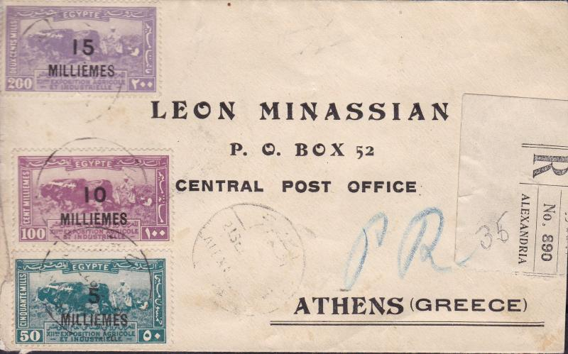 Egypt c1926 Registered Cover Alexandria to Athens, Greece. Armenian Mail.
