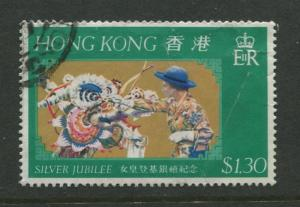 Hong Kong - Scott 336 - General Issue - 1977 - Used - Single $1.30c Stamp