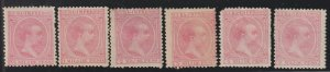 1894 Cuba Stamps Sc P19-24 Newspaper Stamps Complete Set NEW